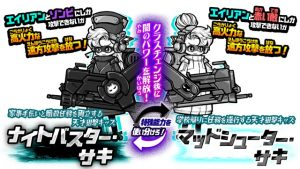 超激レア新キャラ「マッドシューター・サキ」が参戦にゃ! にゃんこ大戦争